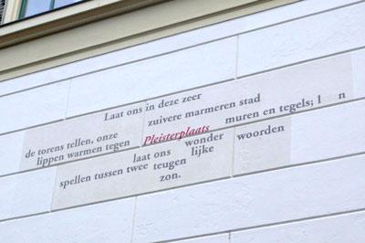 Een gedicht van Lex Jacobs, alias Daaldreef, op een muur in 's-Hertogenbosch.